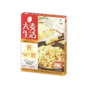 【10個セット】 大麦生活 大麦ごはん 和風だし仕立て 150g【お取り寄せ】(4987035551416-10)