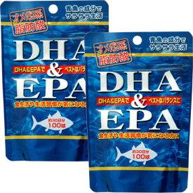 ユウキ製薬 DHA(ドコサヘキサエン酸)&EPA(エイコサペンタエン酸) 【2個セット】(4524326201171-2)
