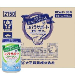 大正製薬 コバラサポート コラーゲンin ヨーグルト風味 185mL×30缶(1ケース)【お取り寄せ】(4987306021525)