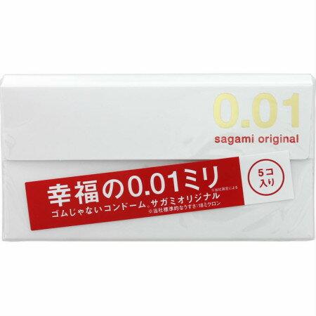 【送料無料】 サガミ オリジナル 0.01mm 5個入 【6個セット】【メール便】【代引不可】 (4974234619245-6)