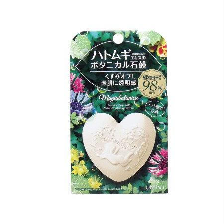 ウテナ マジアボタニカ ボタニカル石鹸 100g 【6個セット】【お取り寄せ】(4901234366718-6)