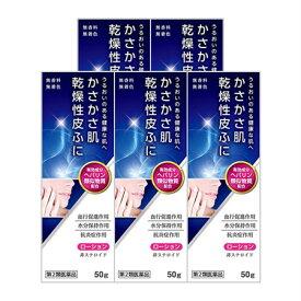 【第2類医薬品】 マーカムHPローション 50g 【5個セット】(4987074300068-5)