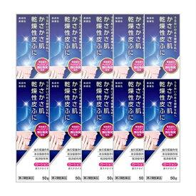 【第2類医薬品】 マーカムHPローション 50g 【10個セット】(4987074300068-10)