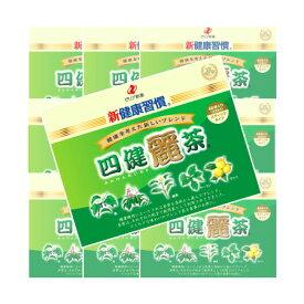 ゼリア新薬 【送料無料】 四健麗茶 60袋入 【10個セット】【お取り寄せ】(4987103049258-10)