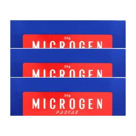 【第1類医薬品】 ミクロゲン・パスタ 【3個セット】【メール便】(4987065103005-3)