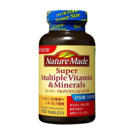 ネイチャーメイド スーパーマルチビタミン&ミネラル 120粒 【8個セット】【お取り寄せ】(4987035513711-8)
