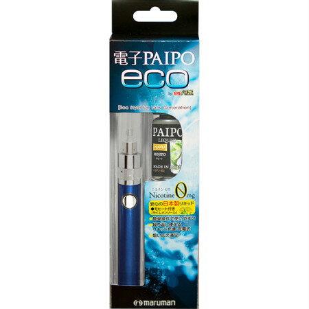 【送料無料】 電子PAIPO eco ブルー 【4個セット】【メール便】【お取り寄せ】(4957669863643-4)