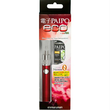 【送料無料】 電子PAIPO eco レッド 【メール便】(4957669863636)