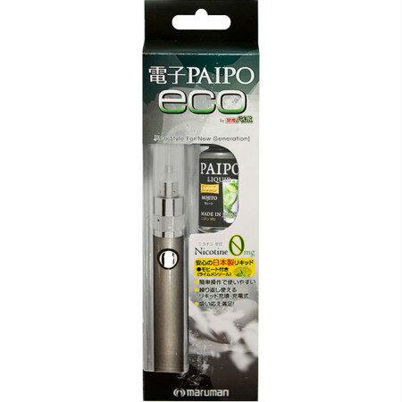 【送料無料】 電子PAIPO eco グレー 【メール便】(4957669863629)