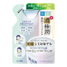 肌ラボ 濃い極潤 薬用 美白パーフェクトゲル 詰替用(4987241157617)
