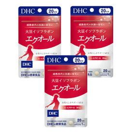 DHC 大豆イソフラボン エクオール 20日分【メール便】【3個セット】【お取り寄せ】(4511413406137-3)