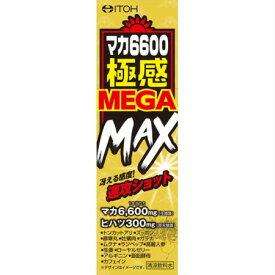 井藤漢方薬 マカ6600極感MEGA MAX 50mL 【5個セット】【お取り寄せ】(4987645497296-5)