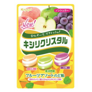 キシリクリスタル フルーツアソートのど飴 67g 【メール便】(4901326130197)