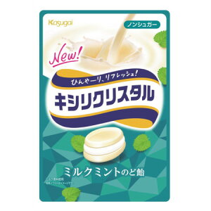 キシリクリスタル ミルクミントのど飴 71g 【メール便】(4901326130180)