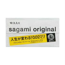 相模ゴム工業 サガミオリジナル 002 Lサイズ 【2個セット】(4974234619221-2)