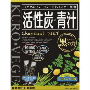 日本薬健 活性炭×青汁 レモンミント味 30包 【6箱セット】【お取り寄せ】(4573142070195-6)