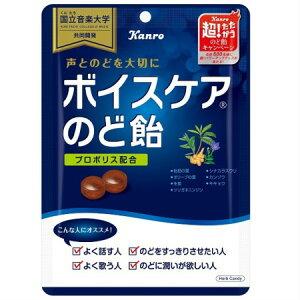 カンロ ボイスケアのど飴 70g【メール便】(4901351010747-1)