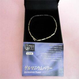 【特価】【外箱汚れ、つぶれあり】富士 ナノゲルマブレス T−E50W(4540936005510)