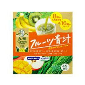 新日配薬品 九州GreenFarm フルーツ青汁 45包(4529052003501)