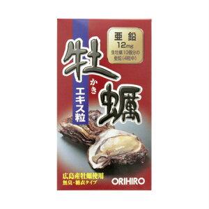 オリヒロ 新牡蠣エキス粒(550mg×120粒) 【4個セット】【お取り寄せ】(4971493104550-4)