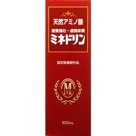 【指定医薬部外品】ミネドリン 600mL【6本セット】(4987014012006-6)