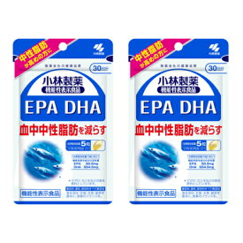 小林製薬 機能性表示食品 EPA DHA 60.8g(405mg×150粒)【2個セット】【メール便】(4987072053515-2)