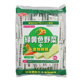 ハマダコンフェクト 緑黄色野菜ウエハース 40枚入【3個セット】(4902621005074-3)