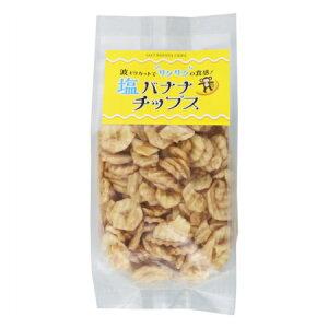 マルシンフーズ 塩バナナチップス 220g(4537221214481)