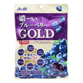 アサヒグループ食品 濃ーいブルーベリーGOLD 64g【3個セット】【メール便】(4946842528028-3)