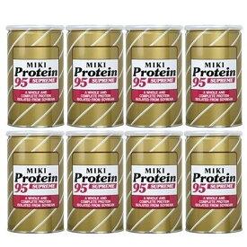 三基商事 ミキプルーン ミキプロティーン95 スープリーム 8個セット 送料無料賞味期限2023年3月以降