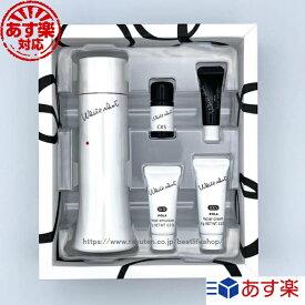 POLA ポーラ ホワイトショット プログラムキット LX N 品番0888) POLA WHITE SHOT PROGRAM KIT LX N 日本国内正規品 JAN4953923308882 あす楽対応