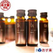 POLAポーラB.Aザリキッド1箱(20ml×12本)POLABATHELIQUID抗糖化口服液