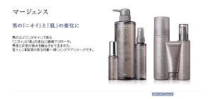 POLAポーラマージェンスコンディショニングウォッシュ180mL(POLA-0201)簡単&便利な泡で出るタイプの洗顔料☆2万円(税抜)以上ご購入で全国送料無料☆