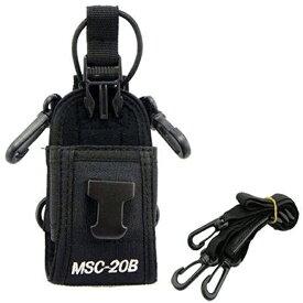 無線機 ボーチ バッグ ホルダー 多機能トランシーバー ケース for モトローラ ケンウッド ミッドランド アイコム 八重洲 Baofeng ラジオ Msc-20b