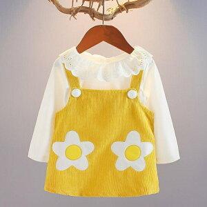 ワンピース オーガンジー はな ハナ 女の子 子供服 オシャレ シンプル きれいめ キレイ かわいい おでかけー プリンセス お姫様 結婚式 発表会 明るい鮮やかな色 トップスとワンピースセッ