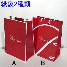 バカラ 赤い紙袋 2種類 ギフト用 ひも付き