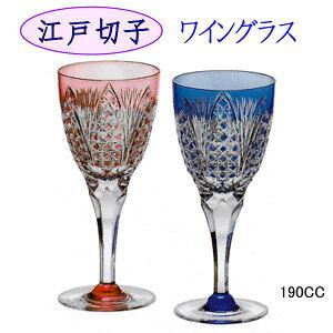 カガミ 江戸切子 ギフト ペアワイングラス 【受賞祝 プレゼント】 木箱入 送料無料