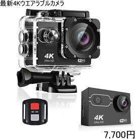 【送料無料・税込み】最新 4K ウエアラブル カメラ TB- 305アクション Wi-Fi sony 製 CMOS センサー 搭載 アプリ スマホ 全部 入り オールインワン セット 高画質 動画 撮影 写真 タイムラプス ドローン spy camera アプリ 証拠 録音 i phone android
