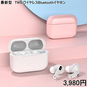 【送料無料・税込み】最新 ワイヤレス イヤホン TB-pods8 Bluetooth 5.0 無線 AirPods pro タイプ TWS 充電 ケース ハンズフリー 通話 タッチセンサー 高音質 高級感 黒 白 ピンク 緑 青 iphone Android カラ