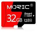 【送料無料・税込み】Micro SD 32GB マイクロ SD card class 10 クラス UHS 1 激安 爆速 3年保証