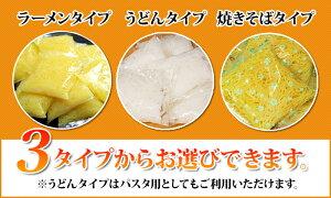 【送料無料】ダイエット食品■こんにゃく麺麺のみ(替え玉)120g×50袋《ナカキ食品株式会社》
