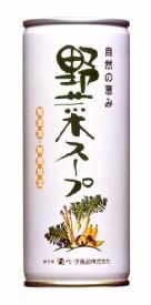 自然・健康食品の決定番 野菜煮汁 野菜スープ 245g×1箱(30缶)