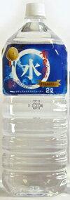 【送料無料】龍泉洞の水 ナチュラルミネラルウォーター 2L×6本×2箱セット(計12本)<産地直送>