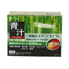 【マラソン期間中2倍】井藤漢方製薬 メタプロ青汁 8g×30袋