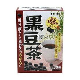 【マラソン期間中2倍】【送料無料】黒豆茶(8g×30袋)×20箱セット(1ケース)ティーバッグ 井藤漢方製薬