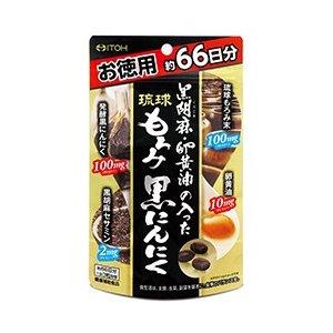 黒胡麻・卵黄油の入った琉球もろみ黒にんにく徳用
