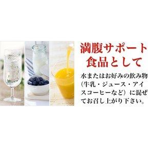 ダイエット食品■井藤漢方オオバコダイエット500g