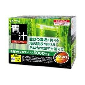 井藤漢方製薬 メタプロ青汁 8g×30袋
