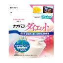 井藤漢方製薬 オオバコダイエット 500g