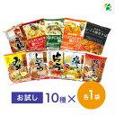 こんにゃく麺 (ラーメン・うどん・焼きそば・パスタ)お試しセット全10種×各1袋 ナカキ食品 送料無料 キャッシュレス ポイント還元